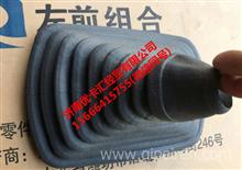 欧曼ETX6系9系操纵器防尘套/欧曼ETX6系9系操纵器防尘套