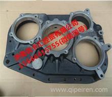 JSD220-1707015法士特全铝合金变速箱后盖壳体/JSD220-1707015
