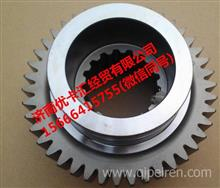 JS180-1707030法士特副箱驱动齿轮/JS180-1707030