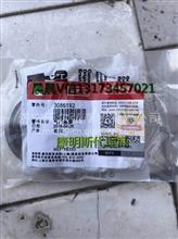 天津市塘沽QSK19飞轮壳3081792环渤海汽车城