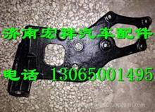 H0812052257A0欧曼空调压缩机支架/ H0812052257A0