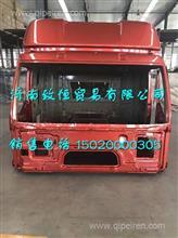 解放JH6驾驶室壳子厂家直销  解放J6驾驶室及附件/解放J6驾驶室及附件