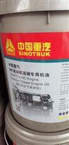 美孚18升MC发动机专用油10W-40/MQ9-11060-0803 005