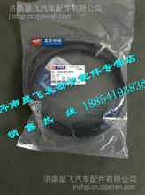 YC80-SPA-650A玉柴原厂发电机皮带YC80-SPA-650A/YC80-SPA-650A