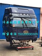 解放JH6驾驶室总成价格  解放J6驾驶室壳体/解放J6驾驶室壳体