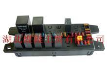 适用于东风天龙天锦大力神汽车电器东风中央配电盒 37JA03-22025/37JA03-22025