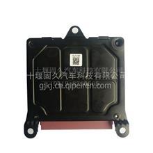 东风商用车单元控制盒陕汽单元控ECU科密电脑控制盒DZ9100580201/DZ9100580201