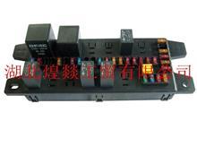 适用于东风天龙天锦大力神汽车灯具东风中央配电盒 37DH19-22025/37DH19-22025