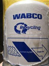 威伯科干燥罐 正品 白罐
