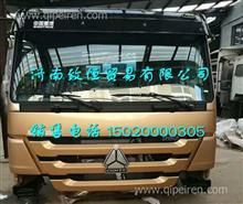 豪沃大前脸驾驶室总成  中国重汽豪沃驾驶室/中国重汽豪沃驾驶室