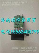 8101-300002红岩杰狮暖风机调速电阻/8101-300002
