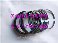 201V02503-6001重汽曼发动机活塞环/201V02503-6001
