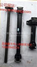 中国重汽豪沃轻卡半轴传动轴驱动/各种型号