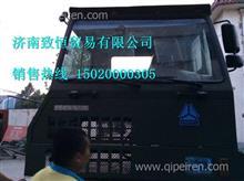 重汽豪沃70矿驾驶室总成  中国重汽矿车驾驶室