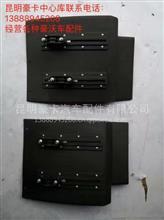 中国重汽豪沃原厂配件挡泥板叶子板/各种型号