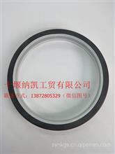 宇通客车公交车玉柴6108发动机曲轴后油封/122*141*11.8