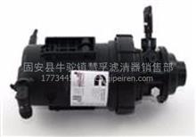 优质供应油水分离器总成FH21076/FH21076