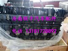 612600011126潍柴WP12发动机气缸体/612600011126