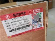 东风天龙随动转向器总成/3401910-K36A0