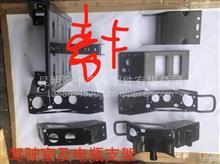 中国重汽豪沃轻卡原厂配件驾驶室后悬支架支撑/各种型号
