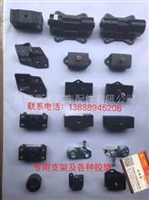 中国重汽豪沃原厂配件楔形支撑发动机后支架橡胶垫块缓冲块胶垫/各种品牌型号