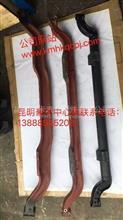 中国重汽豪沃轻卡原厂配件前桥前弓/各种型号