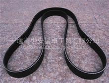 东风凯普特ZD30发动机发电机皮带/11720-2DB0A