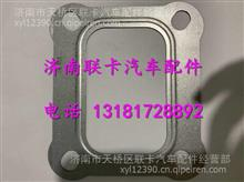 202V03901-0183重汽曼MC11增压器密封垫/202V03901-0183