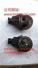 中国重汽豪沃原厂配件主减总成/各种型号