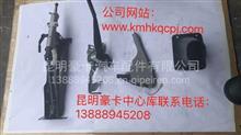 中国重汽豪沃轻卡原厂配件/各种型号