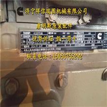 康明斯KT19-M发动机齿轮室箱 维修备件/4094799齿轮室箱|康明斯KT19-M原厂配件