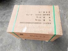 东风康明斯4B系列发动机原装气缸体总成/3903920/4991816/4089546/392000