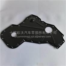 供应东风天龙L375发动机齿轮室盖3943813/齿轮室盖3943813