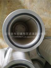 优质供应弗列加康明斯空气滤芯 AF872/AF872