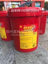 壳牌shell施倍力SPIRAX S2 A 140/S2 A 90 18L车辆齿轮油 专用齿轮油 正品原厂/SPIRAX S2 A 140/S2 A 90 18L 齿轮