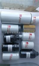 供应东风康明斯发动机滤芯4BT3.9 6CT8.3发动机配件机油滤清器/FF5052/3931063