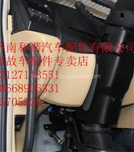 重汽新斯太尔D7B左膝盖护板组件 驾驶室总成及事故车配件专卖店/WG1682167020车架总成