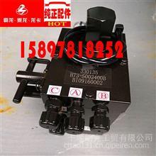 东风柳汽乘龙H7牵引载货车驾驶室液压油顶举升翻转升降器手压油泵/H73-5002400B