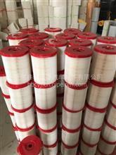 红岩杰狮油水分离器芯/1100—54051
