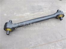中国陕汽德龙M3000底盘桥配件下推力杆总成/DZ91259521116