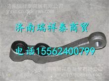 199018419004上汽依维柯红岩新金刚右转向横拉杆臂 /199018419004