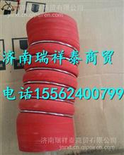 1300-613014红岩杰狮中冷器进气管/1300-613014