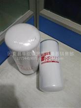 精品推荐弗列加液压HF6317滤芯/HF6317