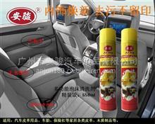 泡沫清洗剂 泡沫清洗剂 多功能泡沫清洁剂 泡沫洗车剂 无水洗车液/AN843