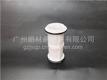 东风康明斯发动机尿素泵滤芯总成/5293131/5292102
