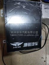 唐骏赛铃F3 A6导航 多媒体/A15079010007