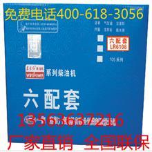 30柴油发电机4100发动机汽缸盖缸头好用的/1078