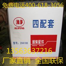 潍坊华盛6105和6108柴油机四配套六配套代理/1078
