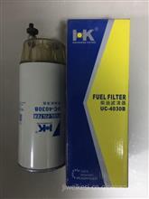 HK环球油水分离器UC-4030B/A0004771302/A0004770103