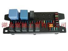 适用于东风天龙天锦大力神汽车电器东风中央配电盒 37QF18G-22025/37QF18G-22025